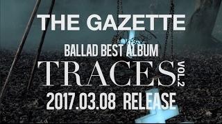 the GazettE、初のバラードベストの全曲試聴映像解禁 衣装展も開催決定