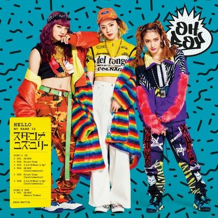 オリコン週間シングルランキング初登場3位を獲得した、スダンナユズユリーの1stシングル「OH BOY」(rhythm zone/3月1日発売)