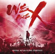 【ハイレゾアルバムランキング】X JAPANの封印された歴史を描く映画オリジナル・サウンドトラックが1位