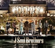 【音楽ランキング】キョンキョン・ぱるる・あかりんのダンスも話題、三代目JSB「HAPPY」が初登場1位