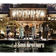 【ハイレゾアルバムランキング】強い三代目JSBが帰ってきた。「HAPPY」が初登場1位獲得
