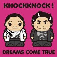 ドリカム、新曲「KNOCKKNOCK!」の特設サイトをオープン 歌詞も先行解禁に