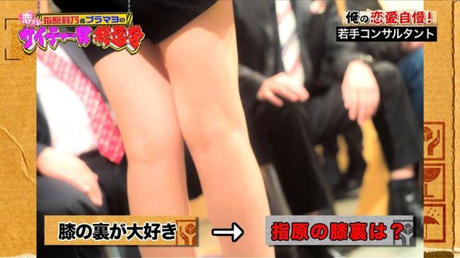 『指原莉乃&ブラマヨの恋するサイテー男総選挙』スタジオ収録の模様(1) (c)AbemaTV