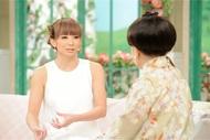 倖田來未が容姿へのコンプレックスに苦悩した思春期を語る! 夫と4歳の息子との暮らしは!?『徹子の部屋』