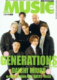 GENERATIONSを23,000字!三浦大知、w-inds.に11,000字の超ロングインタ掲載音楽誌発売