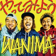 【音楽ランキング】熊本出身、元気いっぱい、勢い一番のWANIMAがauCM曲で首位やってみよう!