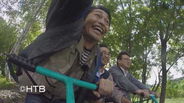 『ハナタレナックス』北海道の笑顔プロジェクト20順目 戸次重幸&安田顕の旅 (c)HTB