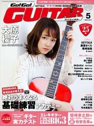 大原櫻子が巻頭インタビューに登場!KEYTALKは最新アルバムと横アリワンマンへの意気込みを語る