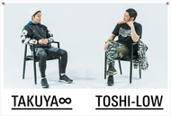 雑誌『走るひと4』でTAKUYA∞(UVERworld)とTOSHI-LOW(BRAHMAN/OAU)が対談 表紙は藤咲彩音(でんぱ組.inc)が担当