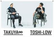 TAKUYA∞とTOSHI-LOWのスペシャル対談も掲載!雑誌「走るひと4」発売、表紙はでんぱ組.inc藤咲彩音