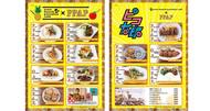 ピコ太郎アイテムをゲット!avex beach paradise × PPAP CAFE 福岡が好評につき4月も延長決定!