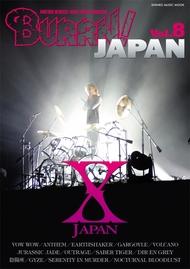 神々しすぎるYOSHIKIが表紙降臨!X JAPAN大特集の『BURRN! JAPAN』で独占インタビューも