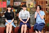 渋谷すばると大倉忠義がPerfumeの3人とダンス・コラボ! スゴいライヴの裏側も大公開!!『関ジャム』
