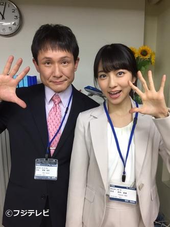 『痛快TVスカッとジャパン 3時間スペシャル』木下ほうか、小島梨里杏 (c)フジテレビ