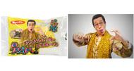 ピコ太郎が第一パンとコラボ!【PPAP】ならぬ【パンパイナッポーアッポーパン】を限定販売!
