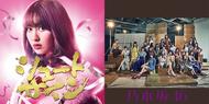 AKB48と乃木坂46の最新シングルが揃ってミリオン突破!乃木坂46は2作連続ミリオンに