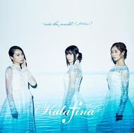【ハイレゾアルバムランキング】Kalafina「into the world/メルヒェン」で首位を獲得