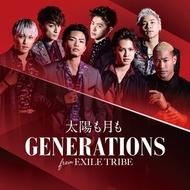 GENERATIONSの14thシングルがオリコン週間6位獲得、1stから14作連続・6年連続のTOP10入り