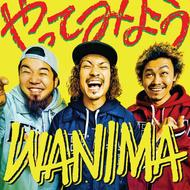 【音楽ランキング】ブルゾンとジェネレーションズが追いかけるが、WANIMA逃げ切りの5週連続1位獲得