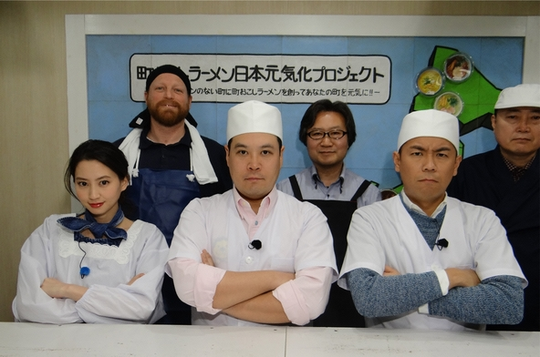 『THE ニッポン観光!ブームを牛耳る仕掛け人!進化系新名所10連発!』河北麻友子、タカアンドトシ(1) (c)NTV