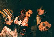 鬼才音楽家・常田大希率いるSrv.VinciがKing Gnuに改名 新曲MV公開&7月にアルバムをリリースへ