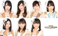 SKE48メンバー生出演!選抜総選挙速報順位発表直後に須田・高柳・大場らが史上初90分間ガチ討論開催