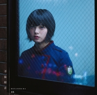 欅坂46「不協和音」がトリプル・プラチナ突破で自身最大のヒットに!NGT48デビューシングルも快進撃