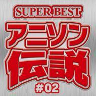 【ハイレゾアルバムランキング】アニメ関連強し!首位は人気アニソンカバーコンピの第2弾