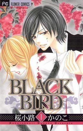 【マンガランキング】人間と妖怪との恋愛をテーマにした「BLACK BIRD」が首位獲得