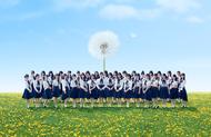 総選挙目前のAKB48、3月に1番注目されたのは3位矢吹奈子、2位向井地美音、1位は!? メンバー注目度ランキング