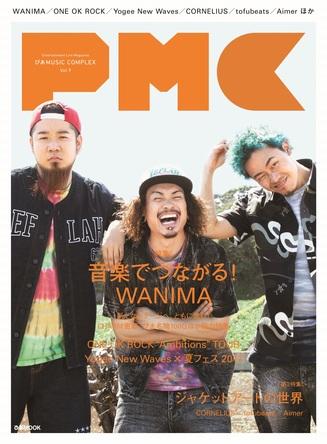 人気急上昇中のバンド・WANIMAが表紙に登場!メンバー3人の強固なつながりとは、ONE OK ROCKライブレポも