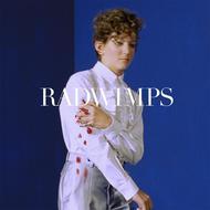 【ハイレゾアルバムランキング】すべて初登場作が並ぶ中、RADWIMPSが首位に立つ。