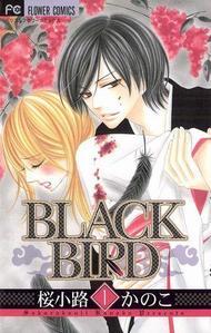【マンガランキング】「BLACK BIRD」が先週に続き1位を獲得