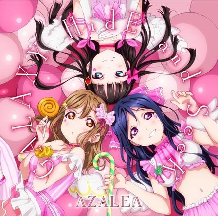 「ラブライブ!サンシャイン!!」ユニット・AZALEA[松浦果南、黒澤ダイヤ、国木田花丸]が2ndシングルをリリース