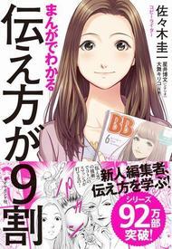 【電子書籍ランキング】アニメも人気な「ダンまち」の最新刊が初登場2位