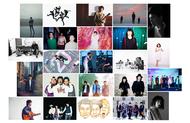 ミスチル、ゲス極、ミセグリ、草間彌生も!『Reborn-Art Festival 2017 × ap bank fes』第3弾アーティスト