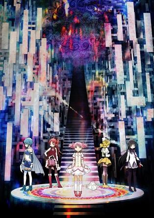 TVアニメ・劇場版・遊技機の代表曲を網羅!「魔法少女まどか☆マギカ Ultimate Best」発売決定