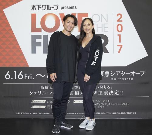 いよいよ今週開幕!「LOVE ON THE FLOOR 2017」公開稽古レポート! (1)