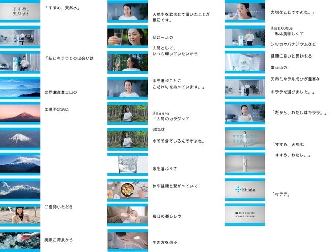 【良案】浅田真央の衣装やメイクを語ろう part26 [無断転載禁止]©2ch.netYouTube動画>16本 ->画像>785枚