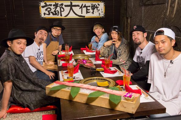先輩・10-FEETがジャッジ!「モンスターロック 京都大作戦会議」でSUPER BEAVERは高級焼肉を食べられるか!?