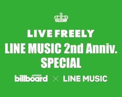 シェネル、Dream Amiが出演するライブイベントがBillboard Live TOKYOで開催、生配信も