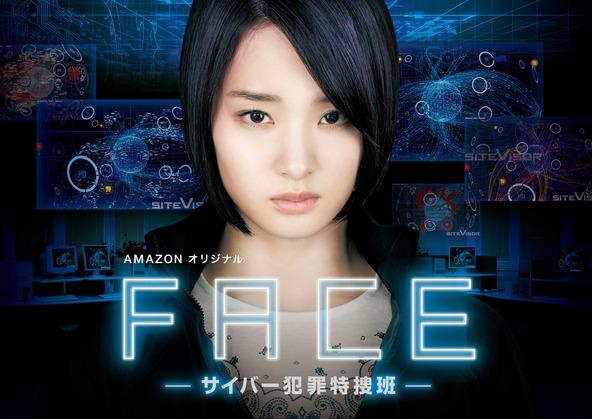剛力彩芽がサイバー犯罪に挑む新しいAmazon日本オリジナルのドラマシリーズを発表 (1)