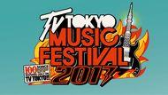 『テレ東音楽祭 2017』関ジャニ∞が200名超えのダンサーとお祭り騒ぎ、V6はスペシャルメドレー披露