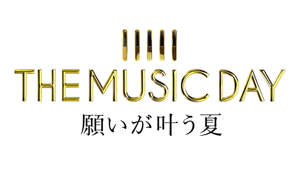 布袋寅泰がテーマ曲制作&初披露、DEAN FUJIOKAがシンガポールから熱いライブ 「THE MUSIC DAY」