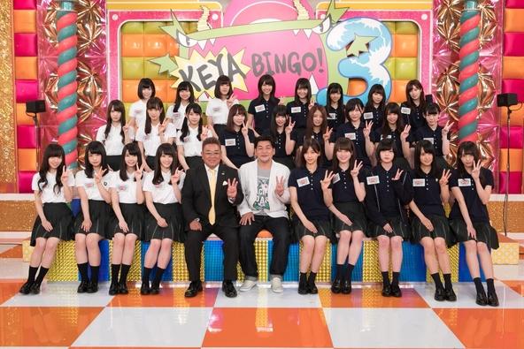 全力!欅坂46バラエティー KEYABINGO!3 (c)NTV