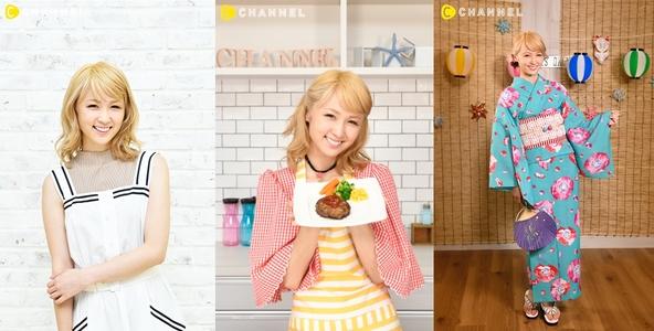 "Dream Ami、『C CHANNEL』で""実は得意""な手作りハンバーグを披露!"