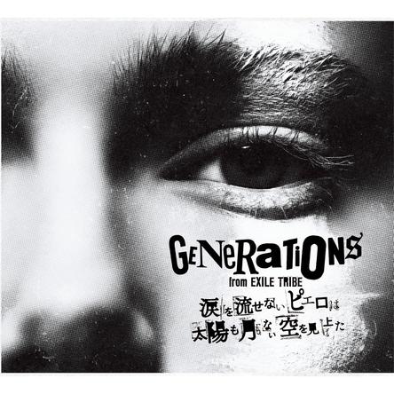 【ハイレゾアルバムランキング】GENEアルバム「涙を流せないピエロは太陽も月もない空を見上げた」が1位に