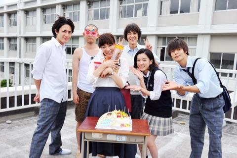 僕たちがやりました』水川あさみの誕生日を祝う\u201dお祝い写真