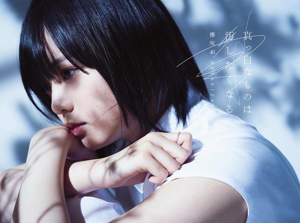 欅坂46の初アルバムが初週25万枚超えで首位獲得、NMB48以来4年半ぶりの快挙
