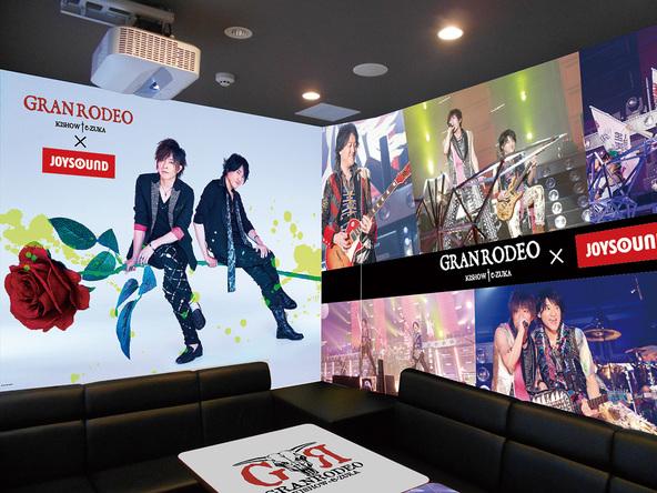 GRANRODEOに囲まれた空間やオリジナルメニューが登場、ニューシングルリリース記念JOYSOUNDコラボキャンペーン